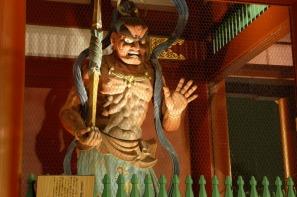 Hōzōmon (宝蔵門)
