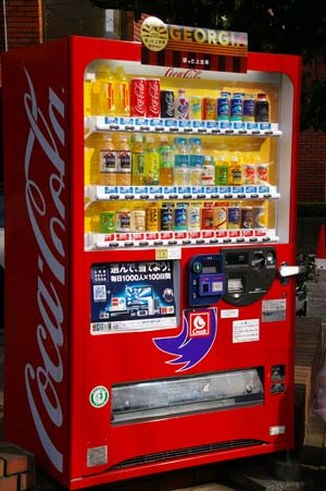 04 Coca Cola