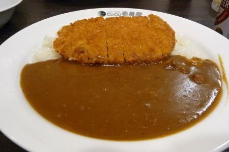 Schweineschnitzel-Curry / pork cutlet curry / ロースカツカレー (700 円)