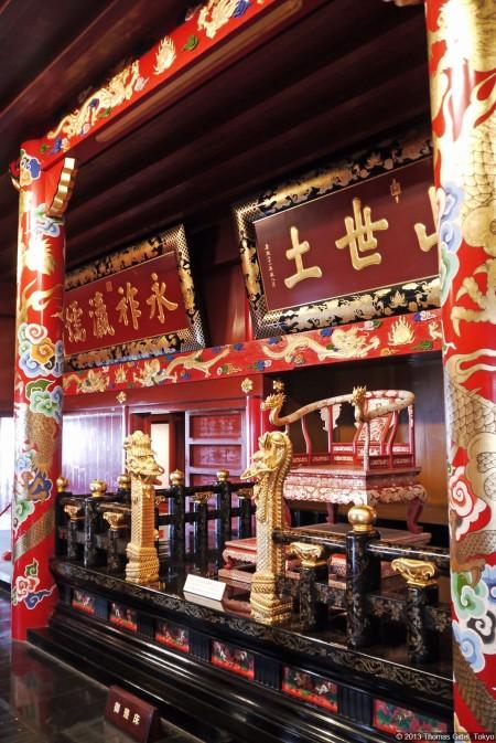 Shuri-jō, Seiden (首里城・正殿)