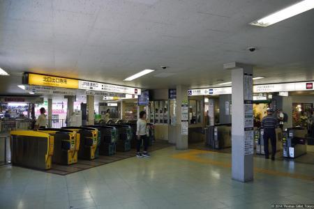 Takao Bahnhof, Keiō-Linie (高尾駅、京王線)