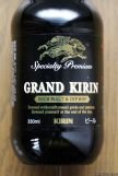 Kirin: Grand Kirin (2014.02)