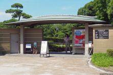 Makuhari (幕張) - Mihama-en (見浜園)