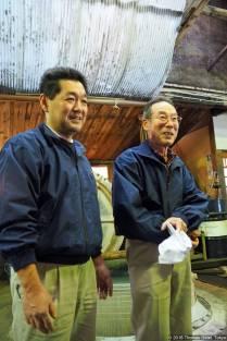 Ishii Jōzō (石井醸造)