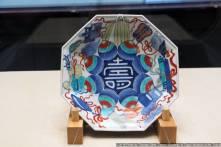 #2 Toguri Museum of Art (戸栗美術館) - Nabeshima (鍋島)