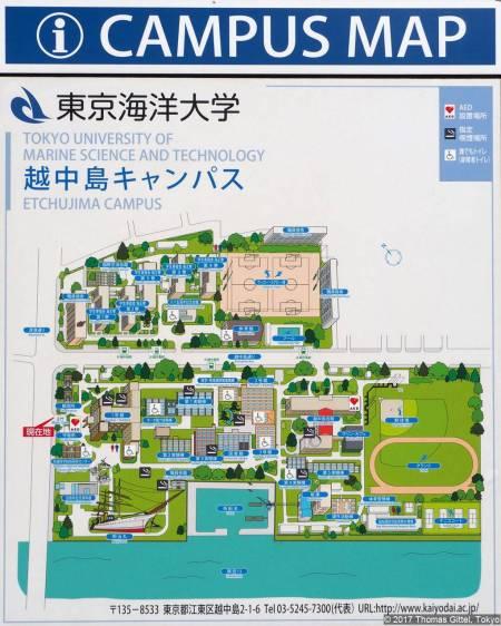 Ozeanische Hochschule, Tōkyō (東京海洋大学)