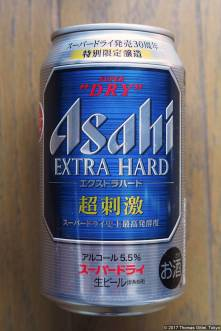 Asahi Extra Dry - Extra Hard (2017.03)